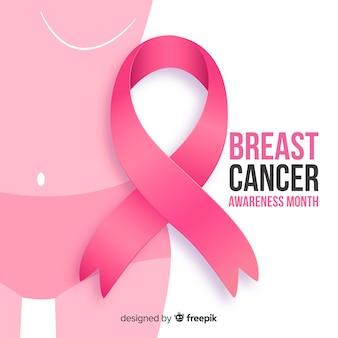 現実的なリボンと乳がん啓発月間