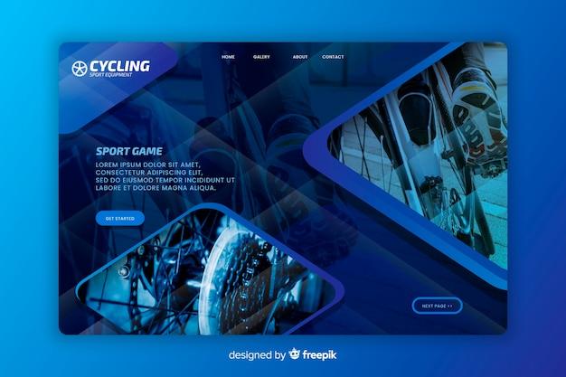 Спортивная велосипедная посадочная страница