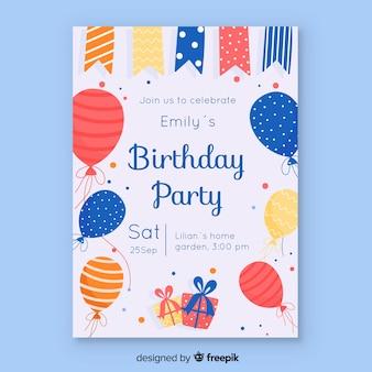 風船で子供の誕生日の招待状のテンプレート