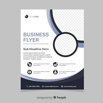 Шаблон абстрактный бизнес флаер
