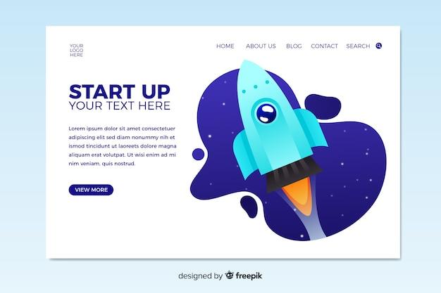 企業のスタートアップのランディングページ