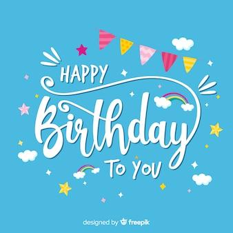 青色の背景にお誕生日おめでとうレタリング