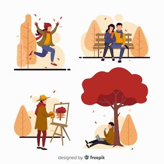 秋の公園の図の人々