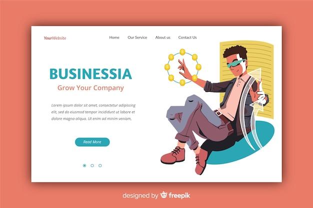 プロのビジネスのランディングページ
