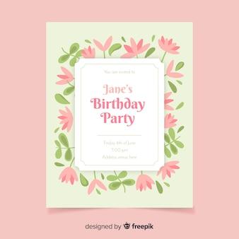 花のテマティック誕生日の招待状