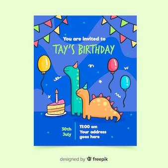 Шаблон для приглашения на детский день рождения