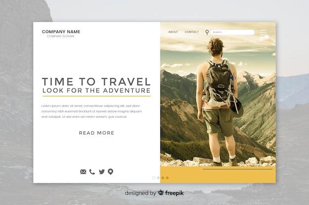 写真付きのランディングページ旅行