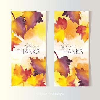 Акварельные баннеры благодарения