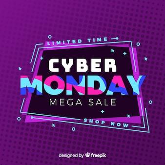 Плоский дизайн кибер понедельник фон