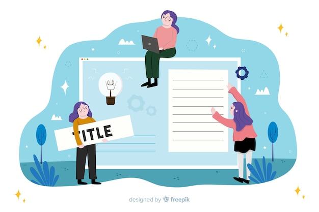 ランディングページの概念設計プロセス