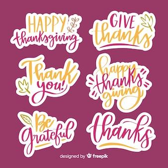 Коллекция с днем благодарения