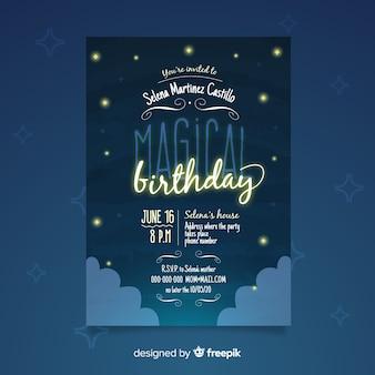 星空と誕生日パーティーの招待状のテンプレート