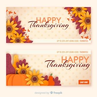 Баннеры благодарения в плоском дизайне