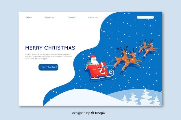 Плоский дизайн рождественской концепции целевой страницы