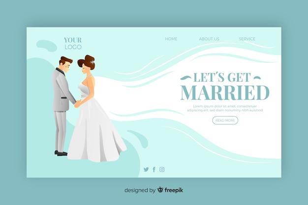 Красивая свадебная целевая страница