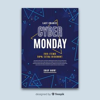 フラットなデザインサイバー月曜日チラシテンプレート