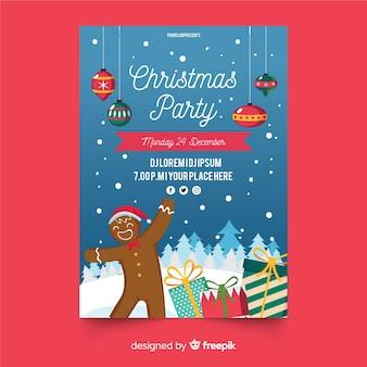 Шаблон плаката рождественская вечеринка