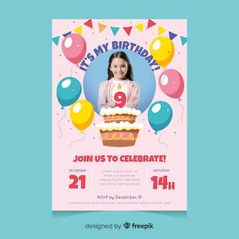 写真のテンプレート子供の誕生日の招待状