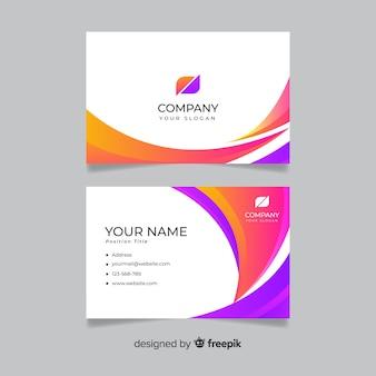 Абстрактный красочный шаблон визитной карточки