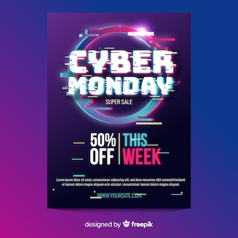 Глюк кибер понедельник флаер шаблон