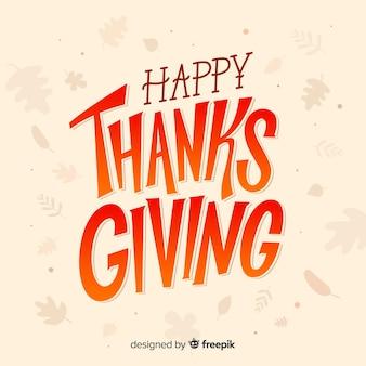 幸せな感謝祭のレタリング