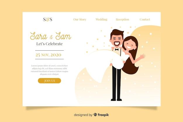 美しい結婚式のランディングページ