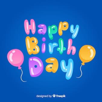 Красочная надпись с днем рождения