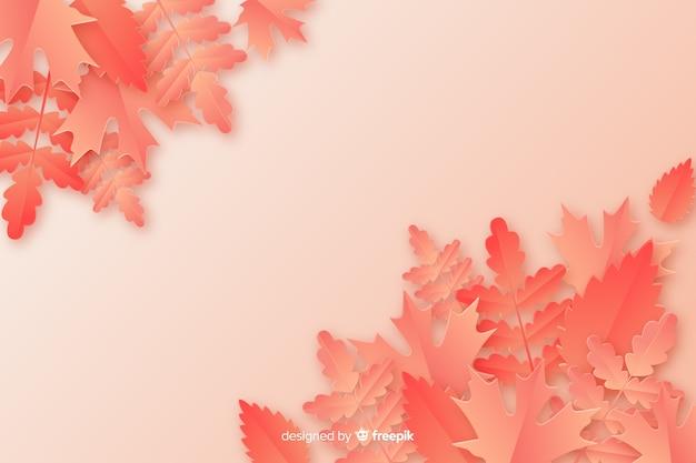 Фон монохромные листья в бумажном стиле