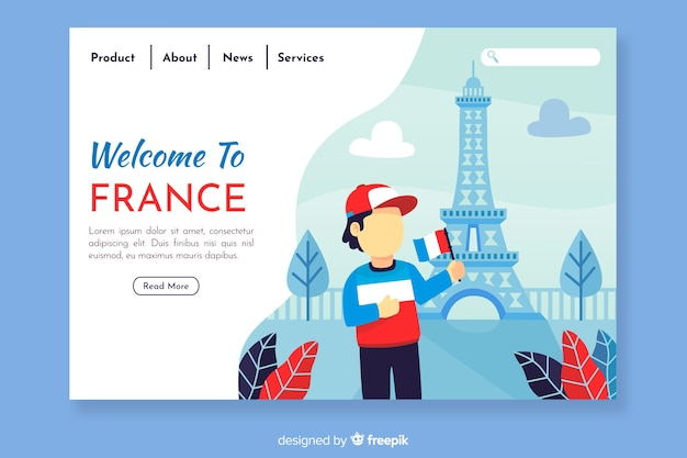 フランスのランディングページへようこそ