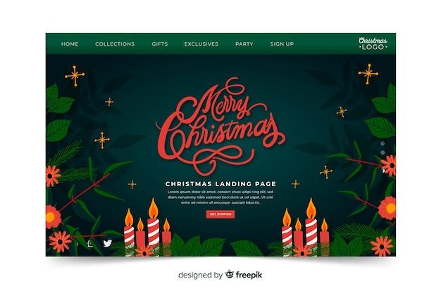 クリスマスのランディングページの手描きスタイル