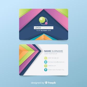 Шаблон красочные абстрактные визитки