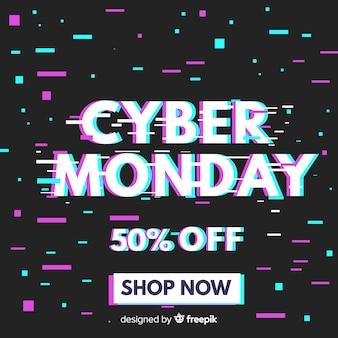 Глюк кибер понедельник продажа баннер