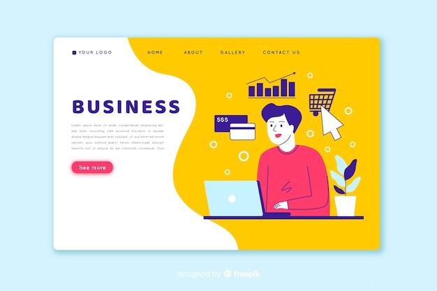 美しいビジネスランディングページ