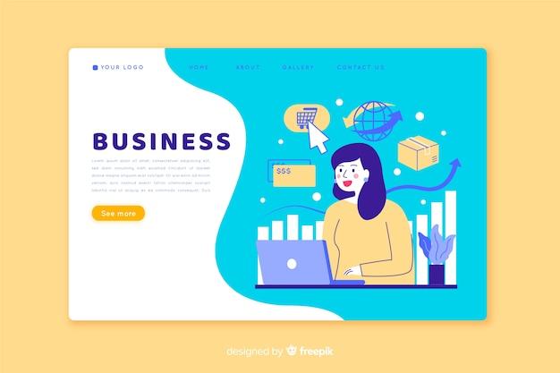 カラフルなビジネスランディングページ