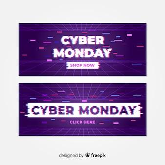 Набор сбоев кибер понедельник баннеров