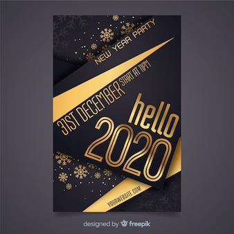 フラットなデザインの新年パーティーポスター