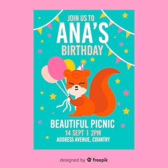 カラフルな子供の誕生日の招待状のテンプレート