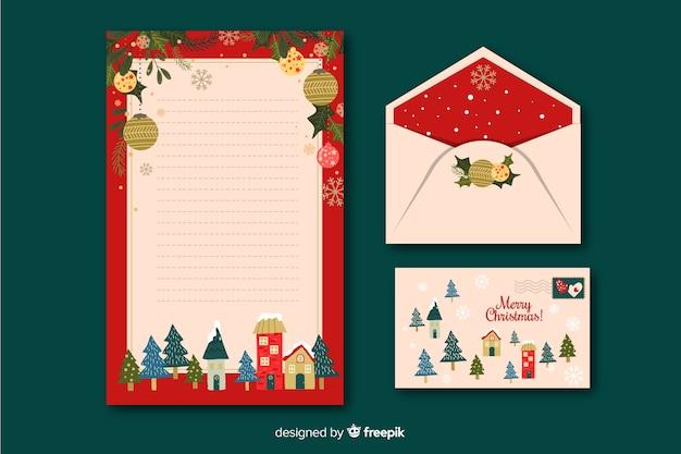 フラットクリスマス文房具テンプレート