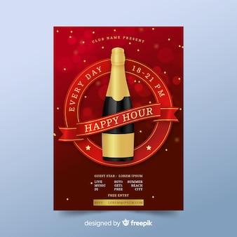 Концепция плаката красочный счастливый час