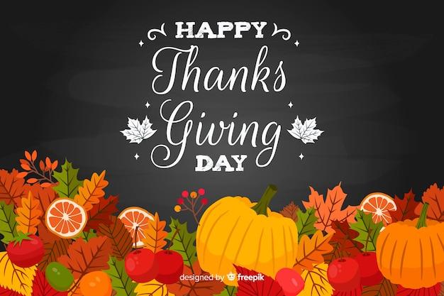 手描き感謝祭の背景に秋の野菜