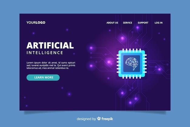 Шаблон целевой страницы искусственного интеллекта