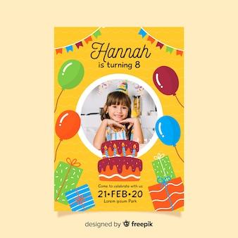 Детское приглашение на день рождения с фото в кружке