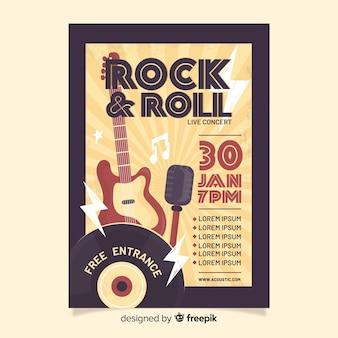 Шаблон плаката ретро рок-н-ролл