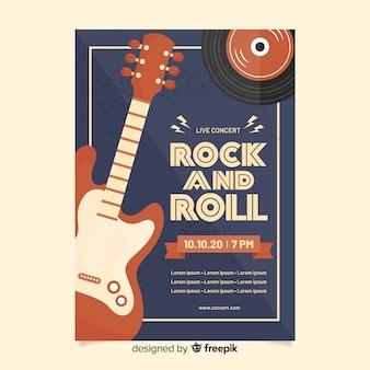 Рок-н-ролл ретро постер шаблон