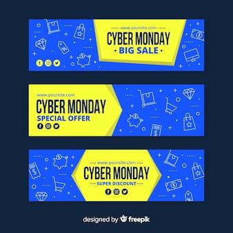 フラットなデザインのサイバー月曜日バナー