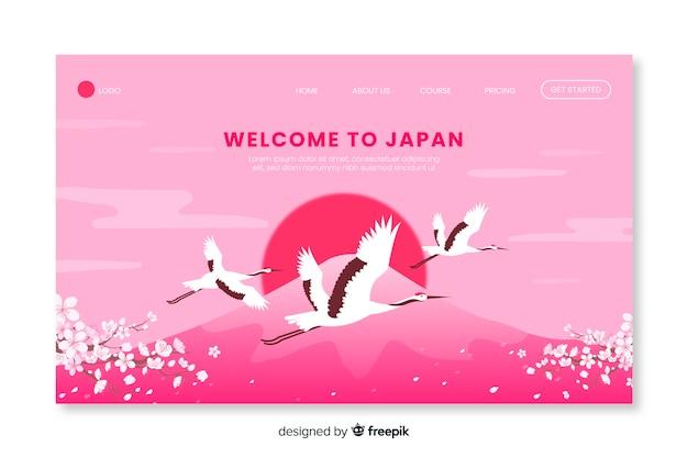 日本リンク先ページへようこそ