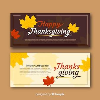 Набор плоских дизайнерских баннеров на день благодарения