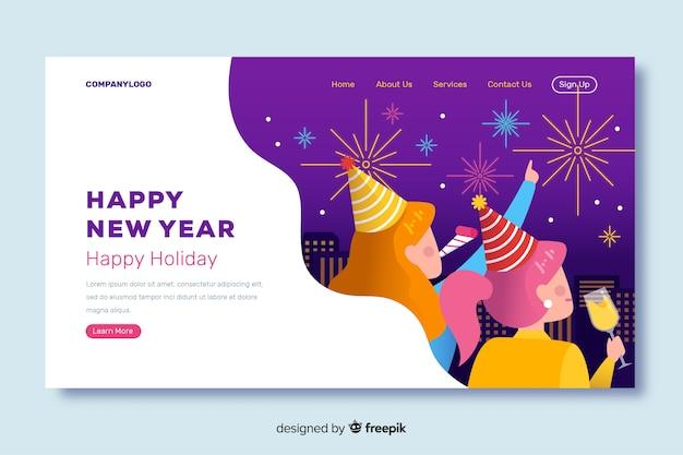 新年のフラットデザインのランディングページ