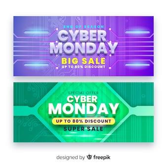 Набор реалистичных баннеров кибер понедельник