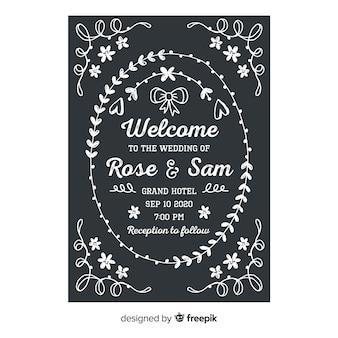 ビンテージの結婚式の招待状のテンプレート